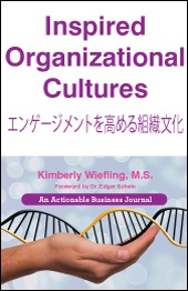 Inspired Organizational Cultures